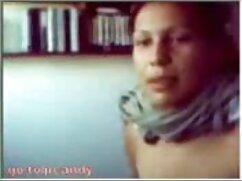 سکسی آرژانتینی
