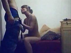 داغ, سینمایی کمدی سکسی دیدن در راهرو در طبقه